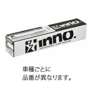 INNO(イノー) K743 取り付けフック ウイングロード(17-30)・AD・ファミリア(19-)・ランサー(20- K743