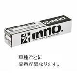 INNO(イノー) K769 取り付けフック TOYOTA COROLLA TOURING(R1.9-) K769 ルーフ用車種別取り付けキット