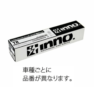 INNO(イノー) TR169 取り付けフック VOLVO XC90 TR169
