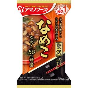 アマノフーズ(AMANO FOODS) いつものおみそ汁贅沢 なめこ なめこ DF-0011