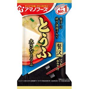 アマノフーズ(AMANO FOODS) いつものおみそ汁贅沢 とうふ とうふ DF-0013