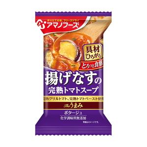 アマノフーズ(AMANO FOODS) Theうまみ 揚げなすの完熟トマトスープ マトスープ DF-2618
