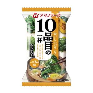 アマノフーズ(AMANO FOODS) 10品目の一杯 こがねの椀(あわせみそ) DF-2430 スープ