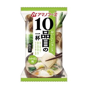 アマノフーズ(AMANO FOODS) 10品目の一杯 わかばの椀(白みそ) DF-2432 スープ