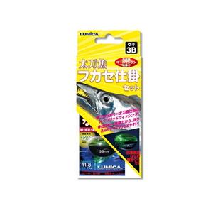 ルミカ 太刀魚フカセ仕掛セット ウキ3B A21087