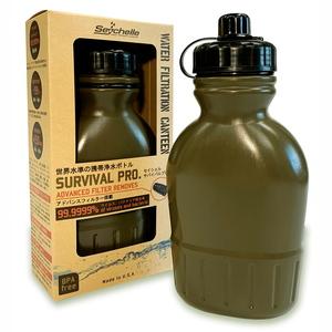 セイシェル(Seychelle) サバイバル プロ SURVIVAL PRO. 浄水器