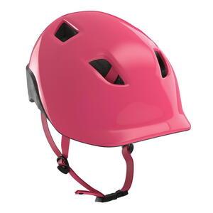B'TWIN(ビトウイン) 500 キッズ ヘルメット 2434363-8506494