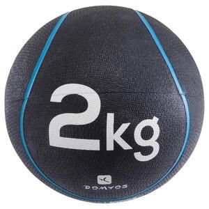 NYAMBA(ニアンバ) メディシンボール 1749019-8290418