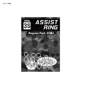 BOZLES(ボーズレス) アシストリング レギュラーパック 3S