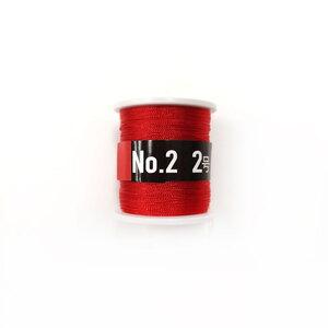 YGKよつあみ エックスブレイド セキ糸 II No.2 2号 赤