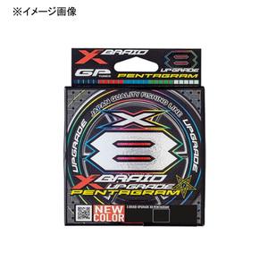 YGKよつあみ エックスブレイド アップグレード X8 ペンタグラム 200m