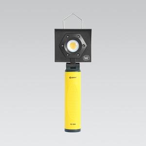 グッド グッズ(good goods) LED調色用ライト 充電式 YC-95R ハンディライト