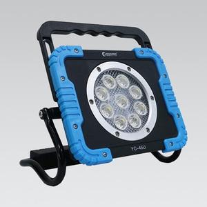 グッド グッズ(good goods) 充電式 LED投光器 YC-45U スタンドタイプ