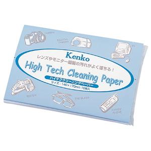 Kenko(ケンコー) ハイテククリーニングペーパー 2個セット 872017