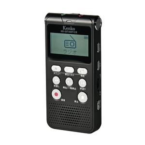 【送料無料】Kenko(ケンコー) 簡易集音機能搭載 ラジオボイスレコーダー ブラック KR-007AWFICR