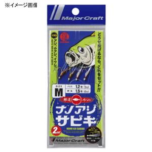 メジャークラフト ナノアジサビキ(2セット入) AD-SABIKI M 仕掛け