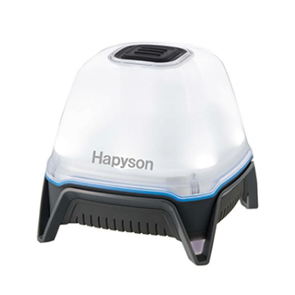 ハピソン(Hapyson) 充電式ランタン YF-131 最大500ルーメン YF-131 電池式
