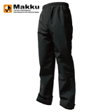 マック(Makku) LIGHT BIZ RAIN PANTS(ライトビズ レインパンツ) AS-925 レインパンツ(メンズ&男女兼用)