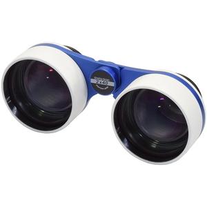 【送料無料】サイトロン・ジャパン(sightron japan) 星空観測用双眼鏡 Stella Scan 2×40 B400
