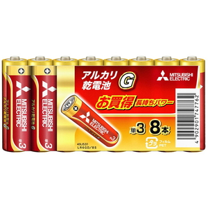 MITSUBISHI(三菱電機) アルカリ乾電池 単3形 8本パック 長持ちパワー Gシリーズ 使用推奨期限5年 LR6GD/8S