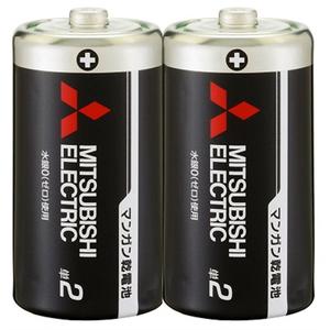 MITSUBISHI(三菱電機) マンガン乾電池 単2形 2本入 R14PUD/2S