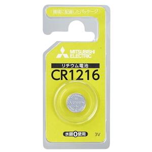 MITSUBISHI(三菱電機) リチウムコイン電池 3V 1個パック CR1216 CR1216D/1BP