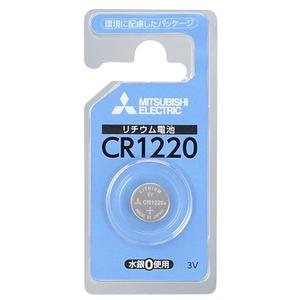 MITSUBISHI(三菱電機) リチウムコイン電池 3V 1個パック CR1220 CR1220D/1BP