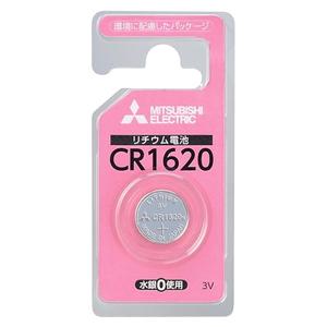 MITSUBISHI(三菱電機) リチウムコイン電池 3V 1個パック CR1620 CR1620D/1BP