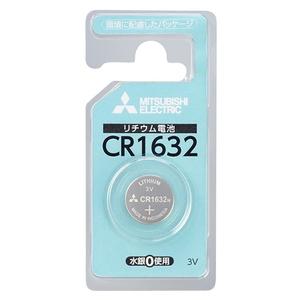 MITSUBISHI(三菱電機) リチウムコイン電池 3V 1個パック CR1632 CR1632D/1BP