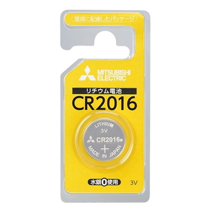 MITSUBISHI(三菱電機) リチウムコイン電池 3V 1個パック CR2016 CR2016D/1BP