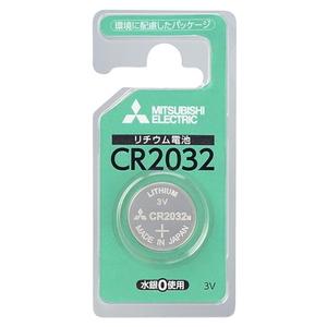 MITSUBISHI(三菱電機) リチウムコイン電池 3V 1個パック CR2032 CR2032D/1BP