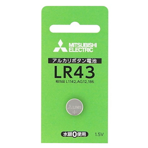 MITSUBISHI(三菱電機) アルカリボタン電池 1.5V 1個パック LR43 LR43D/1BP