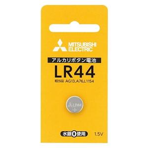 MITSUBISHI(三菱電機) アルカリボタン電池 1.5V 1個パック LR44 LR44D/1BP