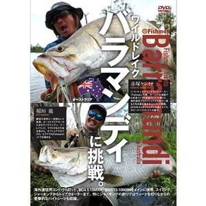 Fishman(フィッシュマン) FishmanDVD バラマンディinオーストラリア DVD-2019