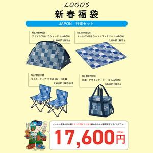 ロゴス(LOGOS) 【数量限定】【ロゴス福袋】【日本柄×ロゴス×和】 R11BJ044
