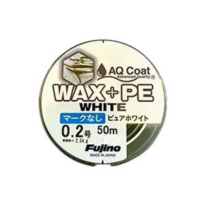フジノナイロン WAX+PE WHITE 50m マークなし W-35 ワカサギ用ライン