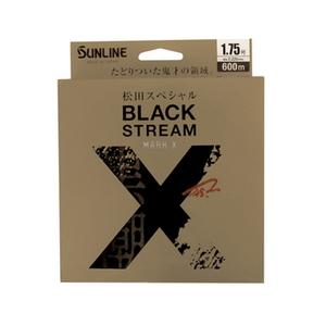 【送料無料】サンライン(SUNLINE) 松田スペシャル ブラックストリームマークX(20) 600m 2.25号 ブラッキー×ファインピンク 249