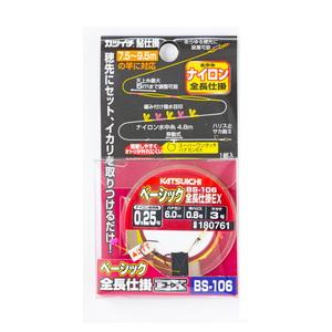 カツイチ(KATSUICHI) べーシック全長仕掛EX BS-106