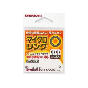 カツイチ(KATSUICHI) マイクロリング 小小