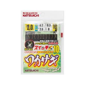 カツイチ(KATSUICHI) スイッチ仕掛10 ワカサギ #2 S-10W