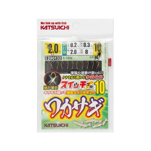 カツイチ(KATSUICHI) スイッチ仕掛10 ワカサギ S-10W