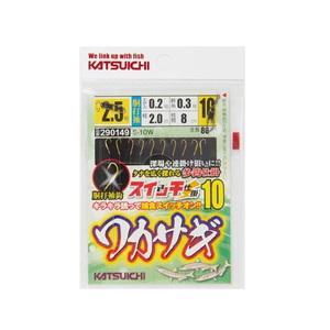 カツイチ(KATSUICHI) スイッチ仕掛10 ワカサギ #2.5 S-10W
