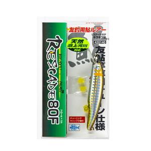 カツイチ(KATSUICHI) リスケード 80F