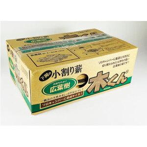 エーワン ソロ用まき 広葉樹 木っくん(箱入) A-007K
