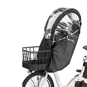 【送料無料】OGK(オージーケー) ヘッドレスト付フロントチャイルドシート用レインカバー ブラック RCF-008