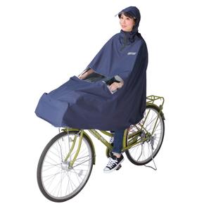 大久保製作所(OKUBO) 自転車屋さんのポンチョ ノーブル D-3PO-PG