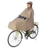 大久保製作所(OKUBO) 自転車屋さんのポンチョ ノーブル D-3PO-PG サイクルレインウェア