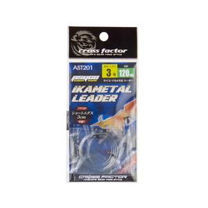 クロスファクター(CROSS FACTOR) サイコイカメタルリーダー 4号 AST201-4