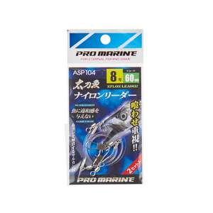 プロマリン(PRO MARINE) 太刀魚ナイロンリーダー 10号-60cm ASP104-10S