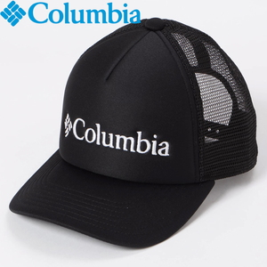 Columbia(コロンビア) 【21春夏】Youth Penk Bay Cap(ユース ペンク ベイ キャップ) PU5550